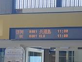 20090607長灘島之旅:DSC00992.JPG