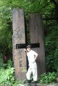 2012-09-01聖母峰三角崙山:2012-09-01聖母峰三角崙山_011.JPG