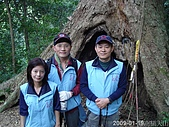 2009南插天山:200901-09南插天山_0019.JPG