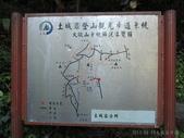 2013-01-19大暖尖步道:2013-01-19大暖尖步道0005.JPG