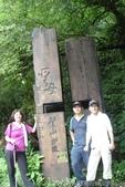 2012-09-01聖母峰三角崙山:2012-09-01聖母峰三角崙山_012.JPG