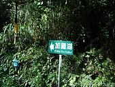 2009-10-17加羅湖:2009-10-17加羅湖_0014.JPG