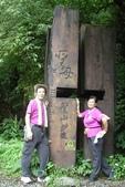 2012-09-01聖母峰三角崙山:2012-09-01聖母峰三角崙山_018.JPG