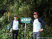 2009-10-17加羅湖:2009-10-17加羅湖_0016.JPG