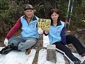 2009南插天山:200901-09南插天山_0002.JPG
