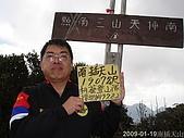 2009南插天山:200901-09南插天山_0004.JPG