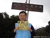 2009南插天山:200901-09南插天山_0006.JPG