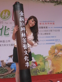 兒子假日文藝活動:2011-07-09 026.jpg