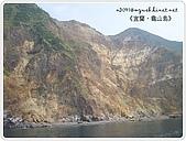 98-08-2931-前進龜山島 vs 東西冷泉大評筆:SANY0099.JPG