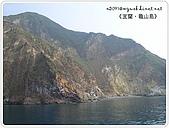 98-08-2931-前進龜山島 vs 東西冷泉大評筆:SANY0100.JPG