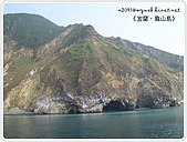 98-08-2931-前進龜山島 vs 東西冷泉大評筆:SANY0103.jpg