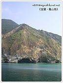 98-08-2931-前進龜山島 vs 東西冷泉大評筆:SANY0105.jpg