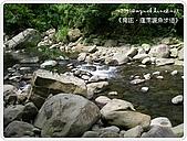 98-09-1213-南庄二日遊:SANY0337.JPG