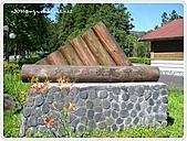 99-07-03-宜蘭太平山之旅:SANY0042.JPG