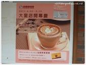 100-05-01-福隆國際沙雕藝術節:P1000688.JPG