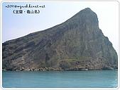 98-08-2931-前進龜山島 vs 東西冷泉大評筆:SANY0108.JPG