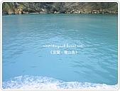 98-08-2931-前進龜山島 vs 東西冷泉大評筆:SANY0109.JPG