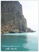 98-08-2931-前進龜山島 vs 東西冷泉大評筆:SANY0111.jpg