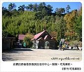 97-12-2021-司馬庫斯:SANY0188.JPG