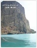 98-08-2931-前進龜山島 vs 東西冷泉大評筆:SANY0112.jpg