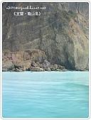 98-08-2931-前進龜山島 vs 東西冷泉大評筆:SANY0113.jpg