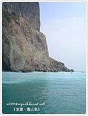 98-08-2931-前進龜山島 vs 東西冷泉大評筆:SANY0114.jpg