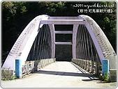 97-12-2021-司馬庫斯:SANY0011.JPG