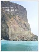 98-08-2931-前進龜山島 vs 東西冷泉大評筆:SANY0115.jpg