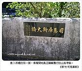 97-12-2021-司馬庫斯:SANY0012.JPG