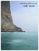 98-08-2931-前進龜山島 vs 東西冷泉大評筆:SANY0116.jpg