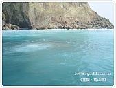 98-08-2931-前進龜山島 vs 東西冷泉大評筆:SANY0117.JPG