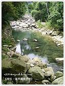 98-09-1213-南庄二日遊:SANY0360.jpg