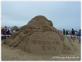 100-05-01-福隆國際沙雕藝術節:P1000692.JPG