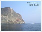 98-08-2931-前進龜山島 vs 東西冷泉大評筆:SANY0120.JPG