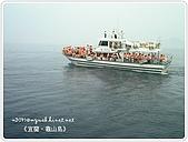 98-08-2931-前進龜山島 vs 東西冷泉大評筆:SANY0121.JPG