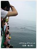 98-08-2931-前進龜山島 vs 東西冷泉大評筆:SANY0124.jpg