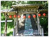 99-07-03-宜蘭太平山之旅:SANY0048.JPG