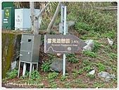 100-03-12-苗栗_雪見‧泰安山路行:P1000443.JPG