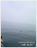 98-08-2931-前進龜山島 vs 東西冷泉大評筆:SANY0126.jpg