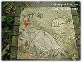 98-09-1213-南庄二日遊:SANY0368.JPG