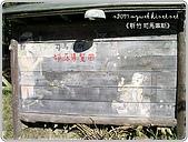 97-12-2021-司馬庫斯:SANY0023.JPG