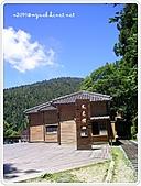 99-07-03-宜蘭太平山之旅:SANY0049.jpg