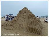 100-05-01-福隆國際沙雕藝術節:P1000697.JPG