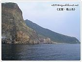 98-08-2931-前進龜山島 vs 東西冷泉大評筆:SANY0130.JPG