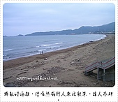 2008-10-04-金山獅頭山公園:SANY0030.JPG