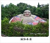 2008-10-04-金山獅頭山公園:SANY0001.JPG