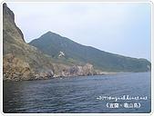 98-08-2931-前進龜山島 vs 東西冷泉大評筆:SANY0132.JPG