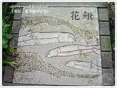98-09-1213-南庄二日遊:SANY0374.JPG
