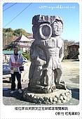 97-12-2021-司馬庫斯:SANY0029.jpg