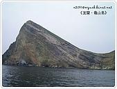 98-08-2931-前進龜山島 vs 東西冷泉大評筆:SANY0137.JPG